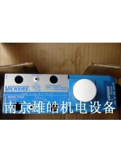 DG4V-3-2B-M-U-H7-60威格士电磁阀现货销售