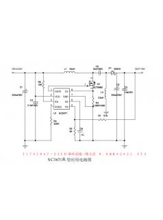 12v转24v5V升压器电路图