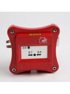 ICT6型宏盛佳防爆型消火栓报警按钮接线简单