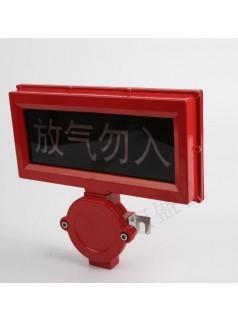 ICT6机房专用防爆型放气指示灯/防爆显示灯
