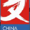 第113届中国文化用品商品交易会-2019