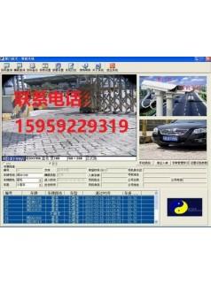 车牌识别一体机 车牌识别系统软件 车牌自动识别