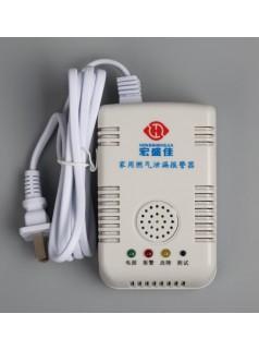 宏盛佳_家用燃气报警器 智能小区首选 防止燃气泄漏