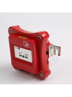 厂供防爆消火栓按钮/防爆消防启泵按钮/报警按钮