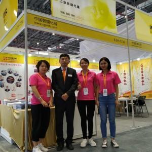 上海自动化展我们在一起