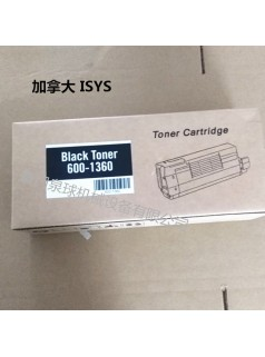 isys黑色600-1360墨盒供应