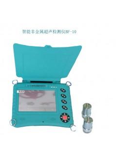 宜春博特BF-10智能非金属超声检测仪功能用途