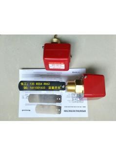 霍尼韦尔 进口品牌 液体流量开关WFS-1001-H 上海创仪供应