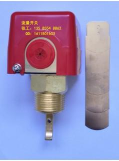 上海创仪供应 霍尼韦尔 液体流量开关 WFS-1001-H