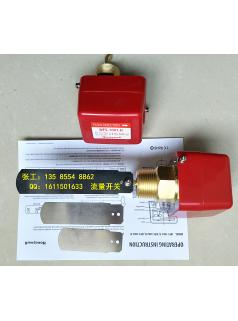 WFS-1001-H 霍尼韦尔 液体流量开关 上海创仪供应