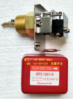 WFS-1001-H 流量开关 在线销售 HONEYWELL 上海创仪供应