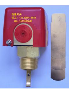 霍尼韦尔 水流量开关 WFS-1001-H 上海创仪供应