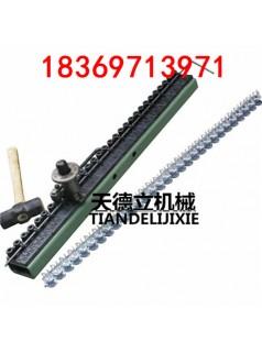 锤打式打扣机 V6-1000锤式钉扣