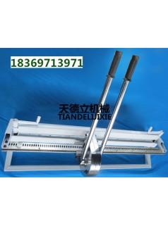 KJ1000型输送带强力钉扣机 QL1000型皮带钉扣机