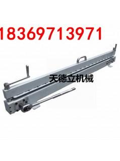 两端固定式皮带切割机 QGJ800-手动皮带切割机