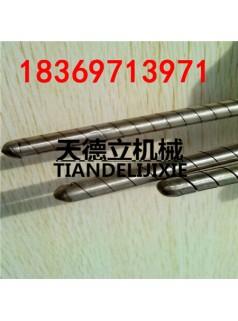 不锈钢穿条  φ7φ8φ9皮带串条