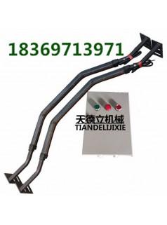 800mm纵向撕裂检测仪 ZL-B-II型皮带纵向撕裂检测仪