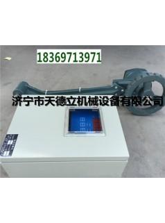 摇臂式DH-S速度检测仪 DH-S皮带速度检测仪