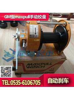 手动绞盘GM-1 可选购GM-1-LUSI逆时针旋转型号