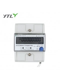 单相两线电子式电能表 多功能导轨电表 CPA认证电表