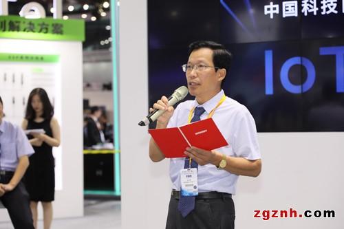 宜科IoT Hub<em></em>&#8482;工业互联网赋能平台媒体发布会圆满成功