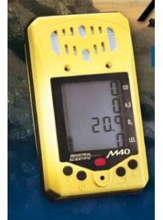 英思科M40四合一煤矿专用气体报警器