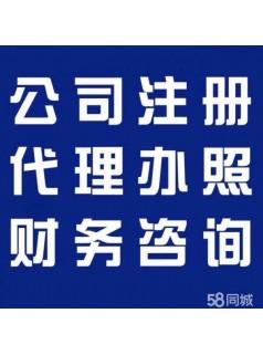 杭州公司验资