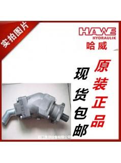 哈威胜凡径向柱塞泵SCP067液压泵 大量现货
