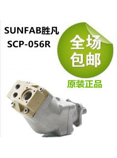 德国进口直销HAWE哈威SC056R液压柱塞泵