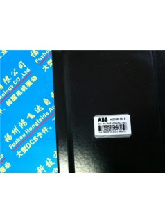 ACS880-01-363A-3