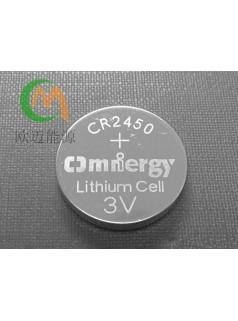 防盗报警器有源卡专用CR2450电池3V