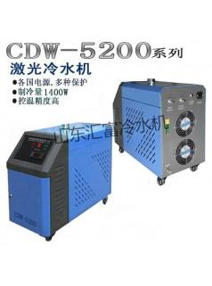 激光切割专用冷水机 济南激光机冷水机