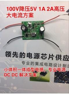 ACDC  220V转12V500毫安 非隔离降压芯片 高速运放