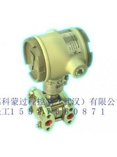 霍尼韦尔STD110 STD120 全智能微差压变送器