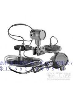 霍尼韦尔STR93D STR94G远传法兰压力/差压变送器