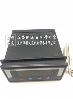 韩国奥托尼克斯MT4W-AA-4N多功能数显电流表