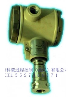 霍尼韦尔ST3000/900系列全智能造纸专用型压力变送器