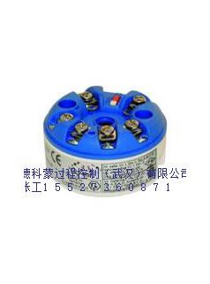 霍尼韦尔STT250智能温度变送器