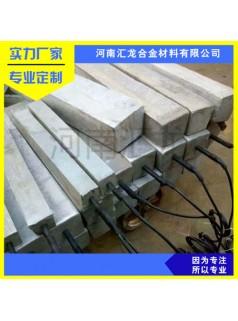 汇龙22公斤镁合金牺牲阳极 镁合金阳极 汇龙预包装镁阳极价格