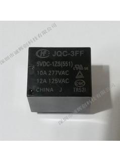 宏发继电器JQC-3FF/5VDC-1ZS(551)