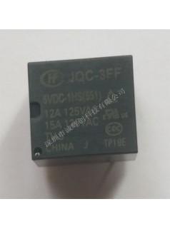 宏发继电器JQC-3FF/5VDC-1HS(551)常开