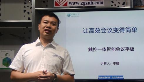 阿尔泰携测控技术解决方案绽放第20届高交会 ()