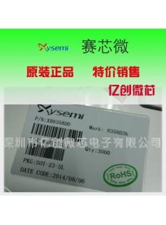 XB8258D SOT23-5原装现货 锂电池保护IC