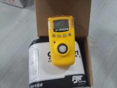 BWGasAlertExtremeH2S便携式硫化氢报警器