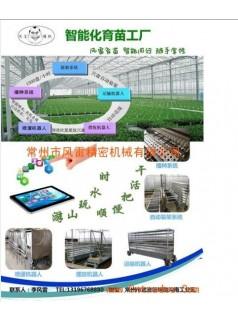 智能化无人蔬菜工厂--常州苏久