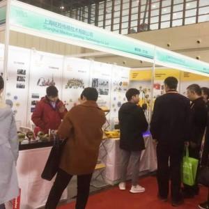 上海铭控 | 邀您相约2018世界传感器大会暨展览会!