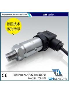 A-10压力变送器 万和替代 WIKA ECO-1压力变送器