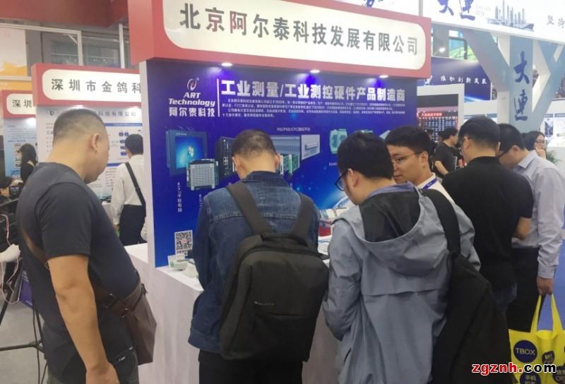 阿尔泰携测控技术解决方案绽放中国高交会