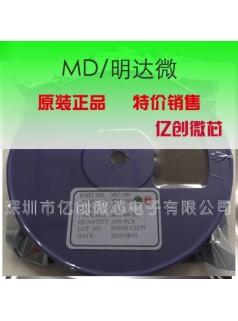 明达微MD5336R SOT89 直插低压差稳压器