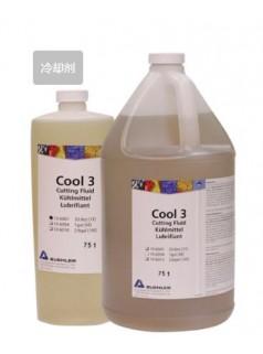 BUEHLER冷却剂/冷却处理